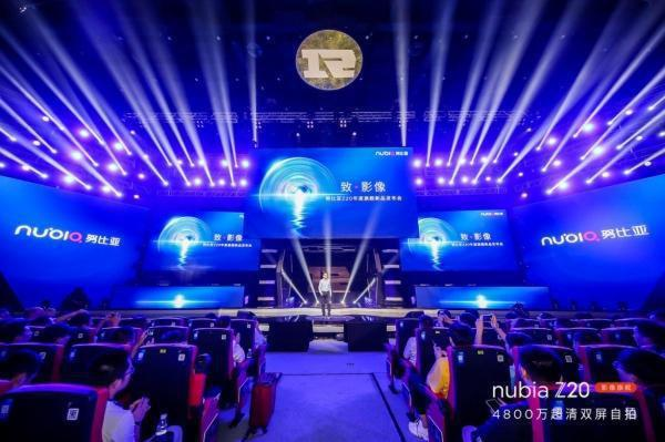 5G先行者:努比亚Z20曲面双屏展现科技之美