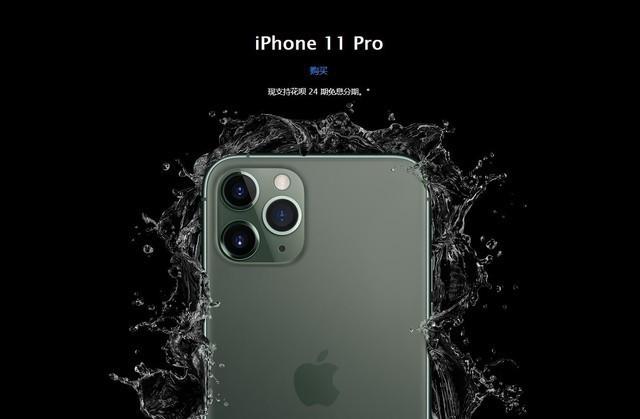 5G方面苹果真的着急了:动员供应商明年为其生产第一批5G手机