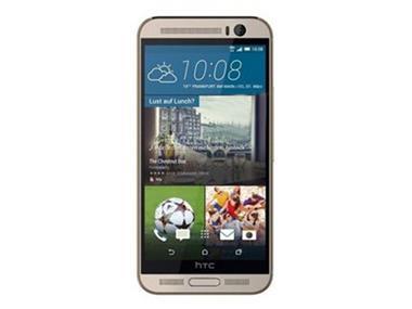 HTC  HTC One M9+