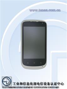 英特奇 intki E92X ROM刷机包下载