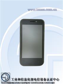 英特奇E9000+ 线刷包