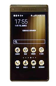 三星Galaxy Golden2 (W2015) 线刷包