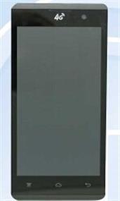 海信HS-X8T 线刷包