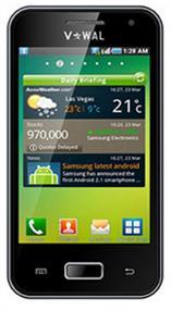 腾信S8800 线刷包