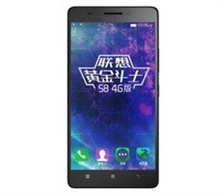 联想 A7600-m(联想黄金斗士S8系列) ROM刷机包下载