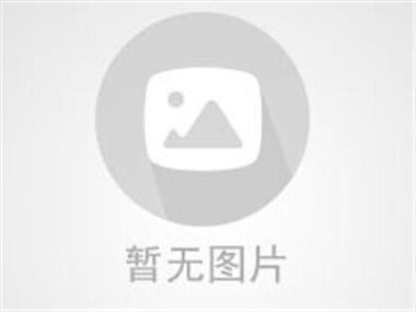 山楂樹U9218 線刷包