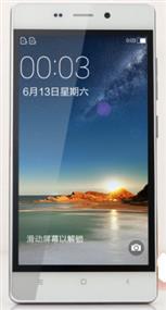 首米 S1 中国(China)