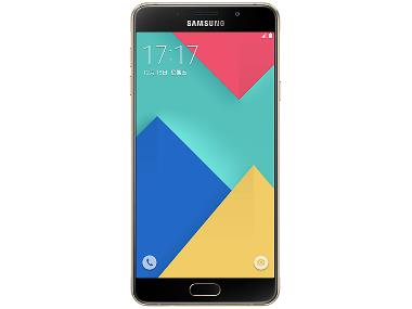 三星 A710Y(Galaxy A7) ROM刷机包下载