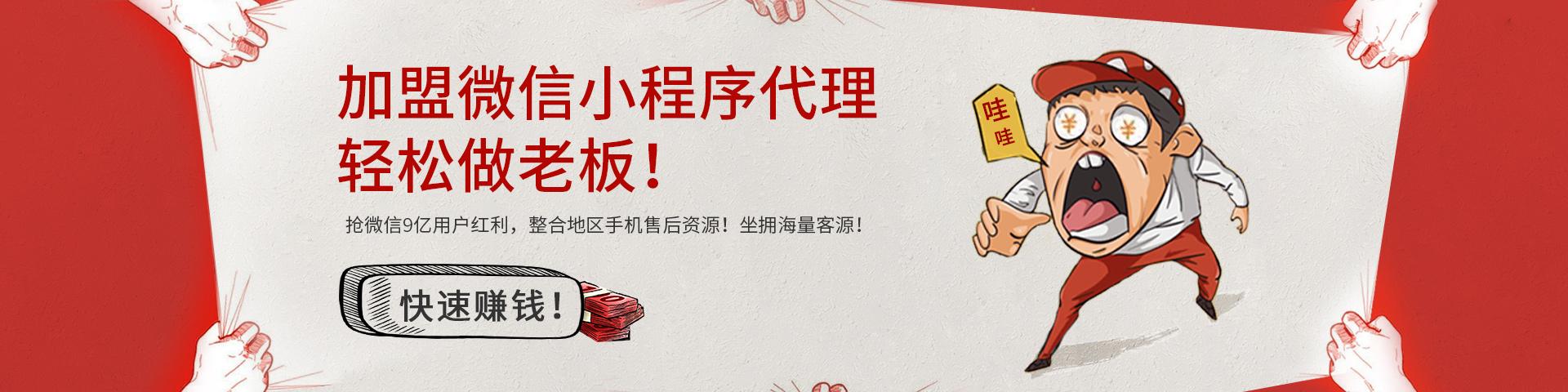 售后帮商家扶持落地页-引导banner