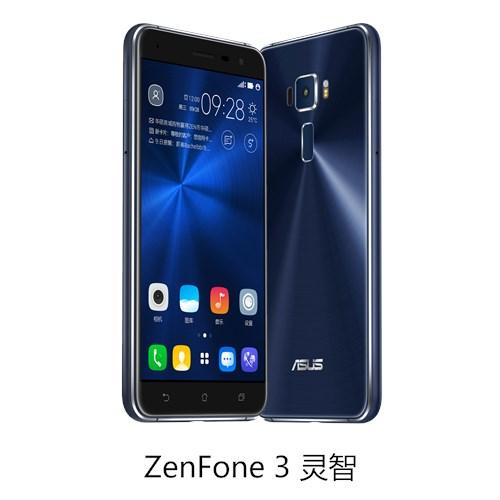 华硕ZenFone 3 (ZE552KL) 线刷包