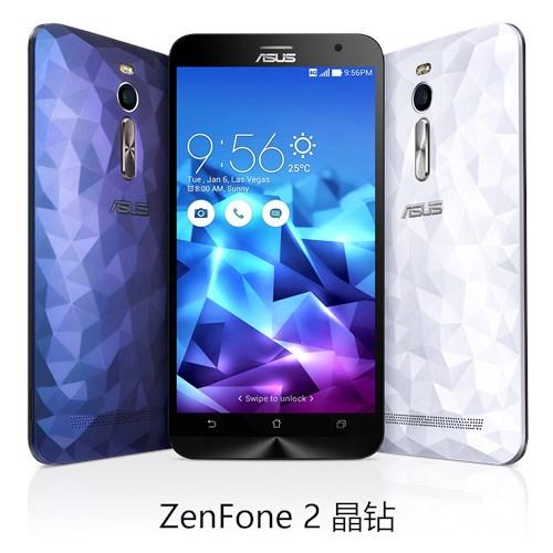华硕ZenFone 2 Deluxe (ZE551ML) 线刷包