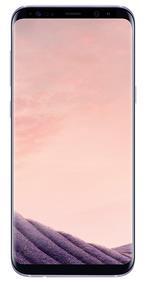 三星GALAXY S8+ (G9550) 线刷包