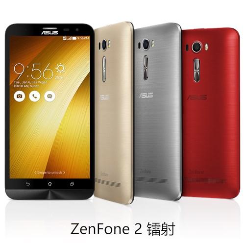 华硕ZenFone 2 Laser (ZE601KL) 线刷包