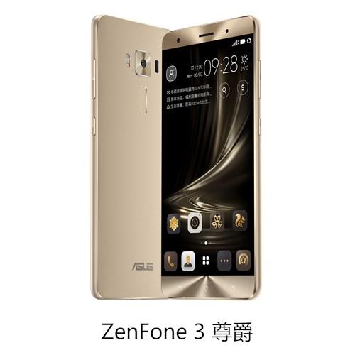 華碩ZenFone 3 Deluxe (ZS570KL) 線刷包