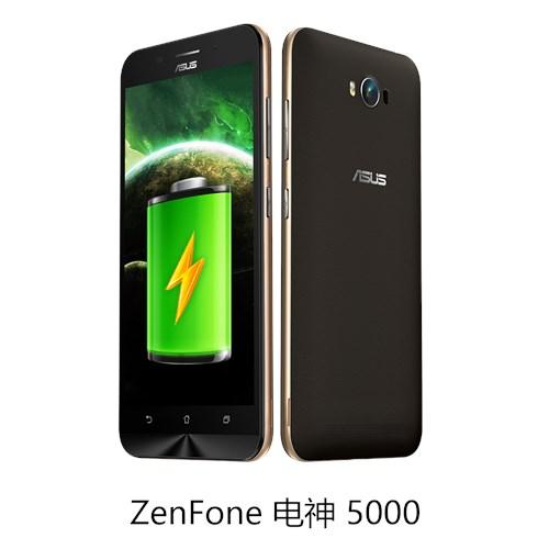华硕ZenFone Max (ZC550KL) 线刷包