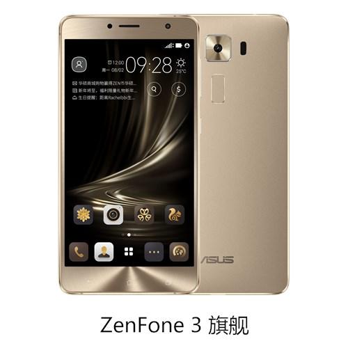 华硕ZenFone 3 Deluxe (ZS550KL) 线刷包