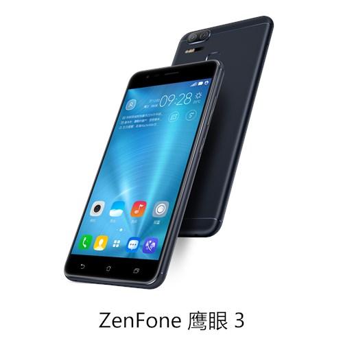 华硕ZenFone 3 Zoom (ZE553KL) 线刷包