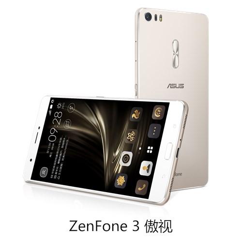 华硕ZenFone 3 Ultra (ZU680KL) 线刷包