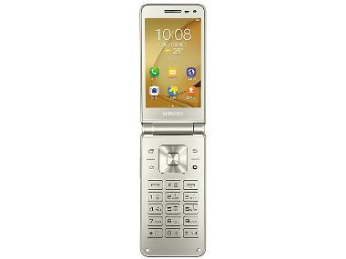三星 G1600(Galaxy Folder) ROM刷机包下载