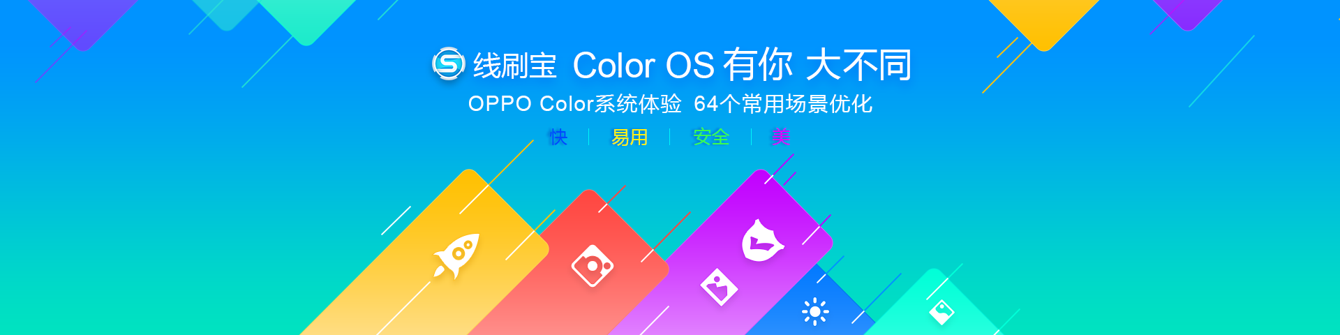 color os