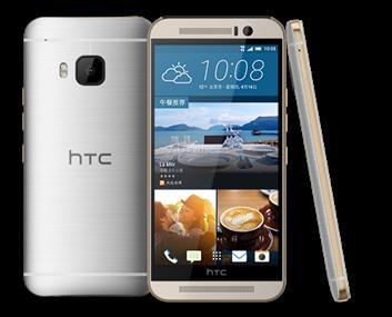HTCHTC One M9 線刷包