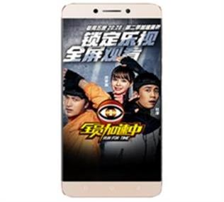 乐视X620(32G) 线刷包