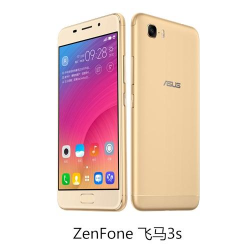 华硕ZenFone 3s Max (ZC521TL) 线刷包
