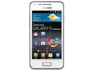 三星 Galaxy S Advance (i9070) 中国行货(CHN)