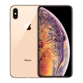蘋果iPhone XS 線刷包