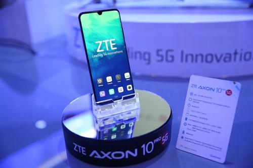 中兴天机Axon 10 Pro即将在欧美市场上市,构建全场景的5G智慧体验
