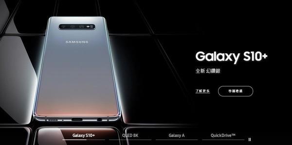 三星努力迎合中国消费者,推出更多中国人喜欢的配色机型