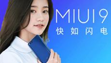 【视频教程】小米6如何升级MIUI 9?
