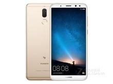 vivo  Y66 全網通手機為啥反復重啟?手機忘記密碼可以刷機解決嗎?