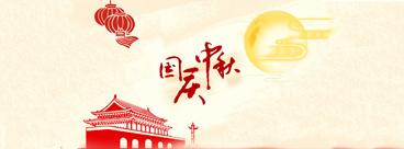 LadBrokes官网祝您国庆、中秋节日快乐!