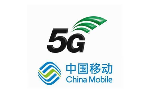 中国移动5G套餐将于10月推出