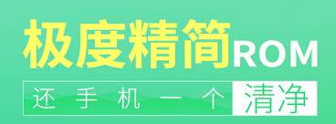 江苏快三开奖结果极简ROM第二弹:OPPO A57、vivo x7 Plus等热门机型上线!