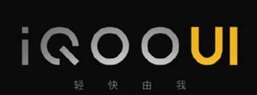 官宣:iQOO 3 5G将采用全新iQOO UI 定档2月25日