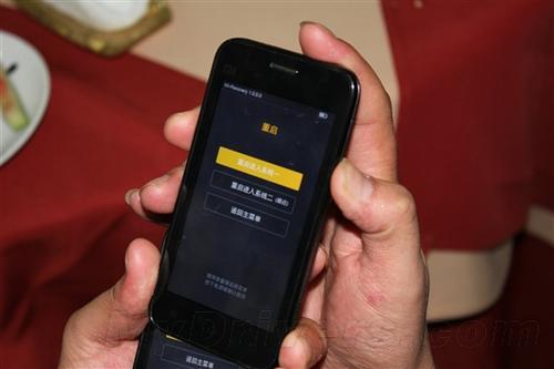朵唯  D30手機一直重啟是壞了嗎?怎么處理?