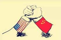美国解禁中兴,但是条件却是狠狠打了所有中国人一巴掌!