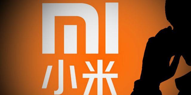 小米被判赔1200万,小米官方回应:不影响商标使用,将提起上诉