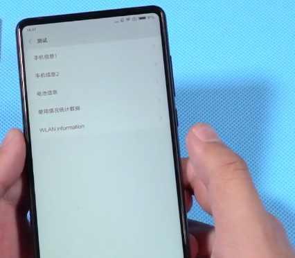 努比亚  N1全网通(NX541J)手机如何重装系统?_手机系统的线刷重装