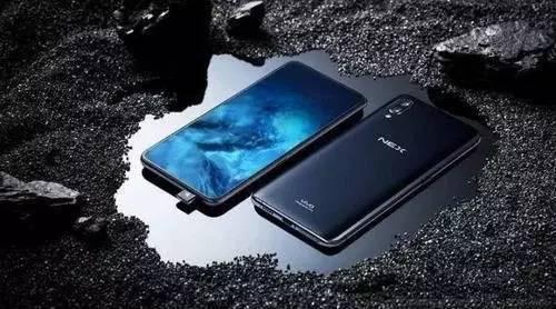 首款获欧盟5G认证,小米MIX 3(5G)版欧洲售价599欧元