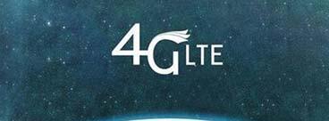 联通回应4G降速 网友:不仅网速变慢信号更是不稳定