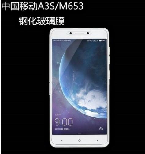 中國移動M653手機密碼忘了怎么刷機?安卓手機密碼忘記了怎么解鎖?