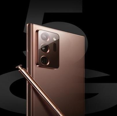 三星Galaxy Z Fold2 5G获得ZOL 2020年度行业创新奖