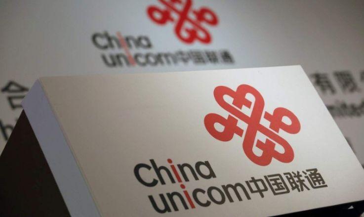 中国联通被约谈,因146号段骚扰电话突出