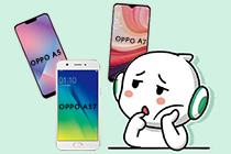 OPPO A5?A7?A57?刷機注意:這幾款手機千萬別混淆!