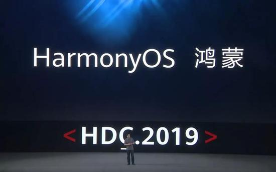 华为鸿蒙正式公布,系统有望应用在PC和手表