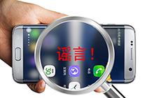 关于手机的7个经典谣言:你肯定被骗过!