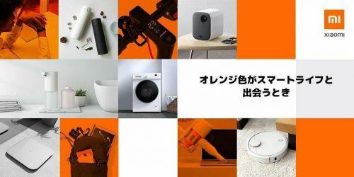 小米正式进入日本,一亿像素新机被评物美价廉